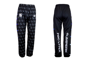 Pantalon de survêtement/jogging au design personnalisé - SPORTAMO